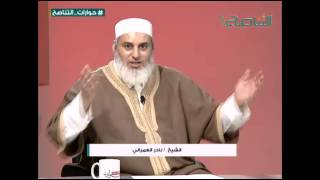 حوارات التناصح : مع الشيخ د. نادر العمراني 05 - 09 - 2015