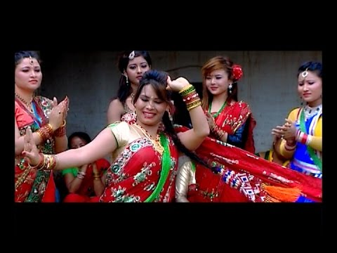Kiaauchha Samjhana Maiti Desko by Tika Pun - Teej Song 2014