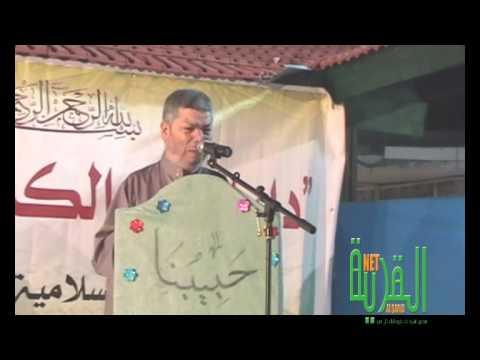 الشيخ عبد الله نمر درويش الاسراء والمعراج 2011(4)