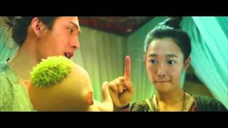 Monster Hunt 2015 Trailer
