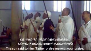 Debre Tabor At Debre Tsion London St Mary Ethiopian Orthodox Tewahedo Church