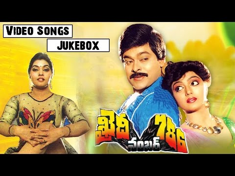 khaidi no 786 Movie || Video Songs Jukebox || Chiranjeevi, Bhanu Priya