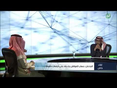 #فيديو ::: حوار شامل مع #وزير_المالية