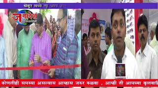NEWS 13 11 2017 NEW EYE TREND OPTICS AND CONTACT LENS CLINIC OPEN IN CHEMBUR MUMBAI