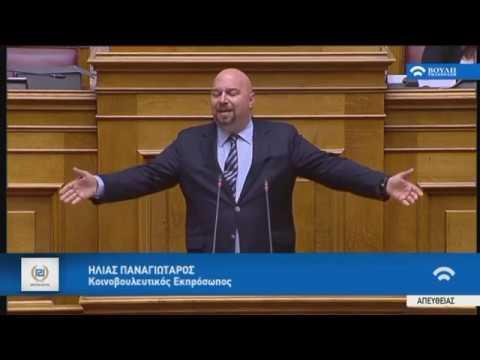 Η.Παναγιώταρος(Κοιν.Εκπρ.Χρυσή Αυγή)(Ψήφος εμπιστοσύνης στην Κυβέρνηση)(09/05/2019)