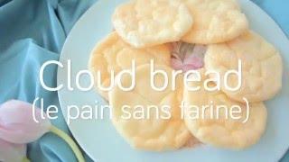 Cloud bread non sucré