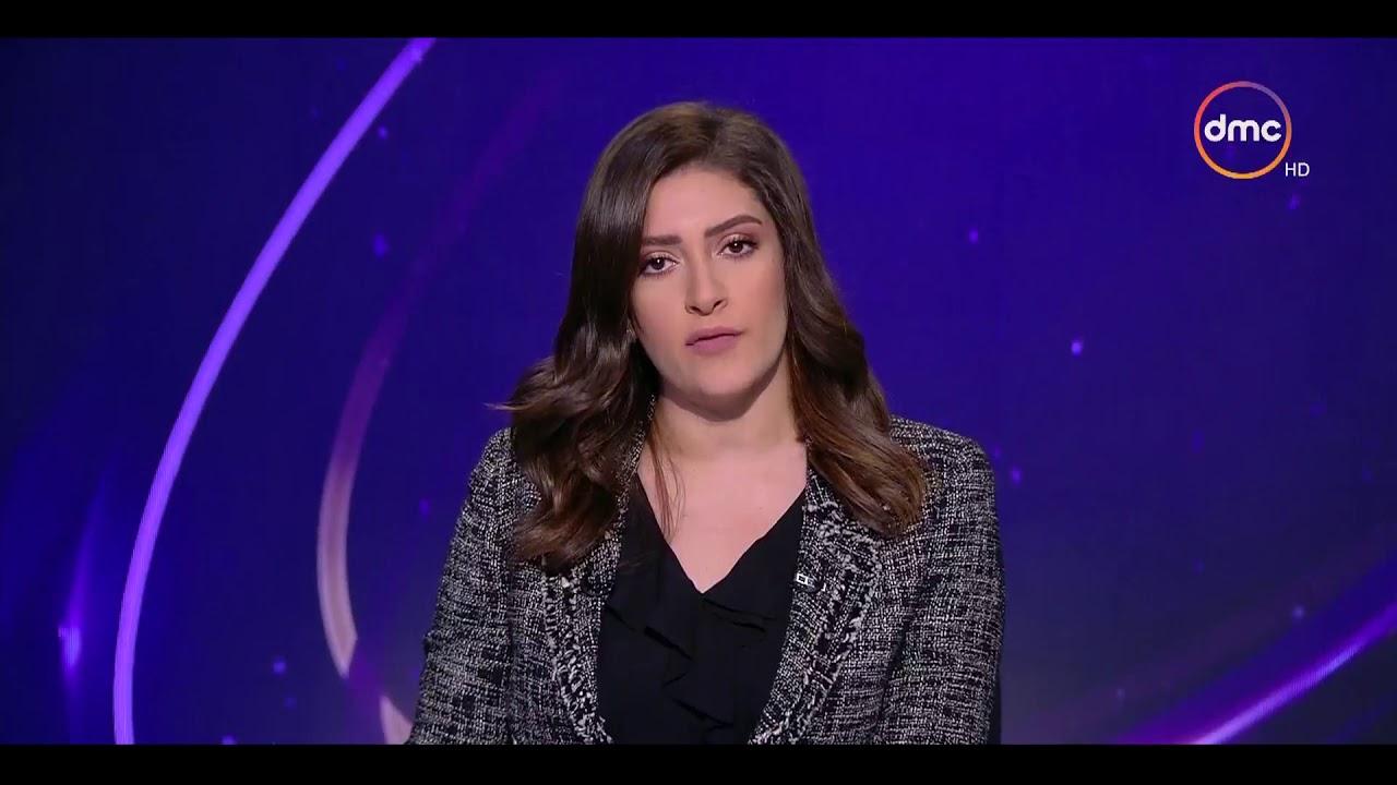 نشرة الأخبار - حلقة السبت مع (دينا الوكيل) 19/10/2019 - الحلقة كاملة