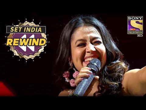 Neha ने किया Salman के साथ Perform | Indian Idol | SET India Rewind 2020
