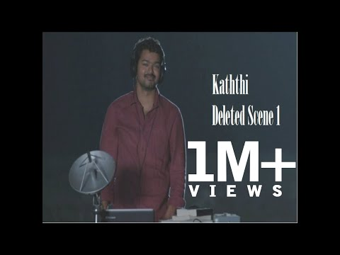 Kaththi Tamil Movie Deleted Scene - 1