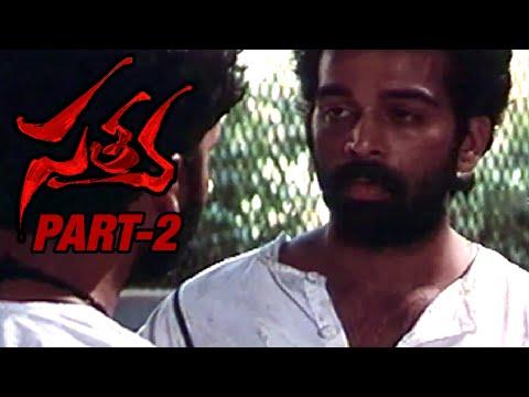 Satya Full Movie | Part 2 |  JD Chakravarthi | Urmila Matondkar