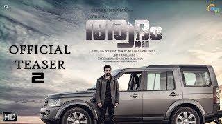 Download Lagu Adam Joan Malayalam Movie | Official Teaser 2 | Prithviraj Sukumaran, Bhavana | Jinu Abraham | HD Mp3