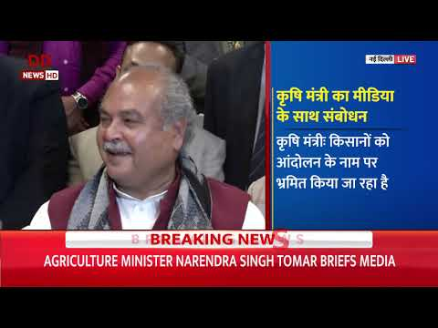 Agriculture Minister Narendra Singh Tomar briefs media after 11th round of talks with farmers