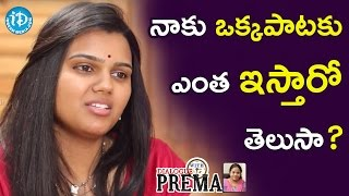 Video Pranavi About Her Remuneration || Dialogue With Prema || Celebration Of Life MP3, 3GP, MP4, WEBM, AVI, FLV November 2017