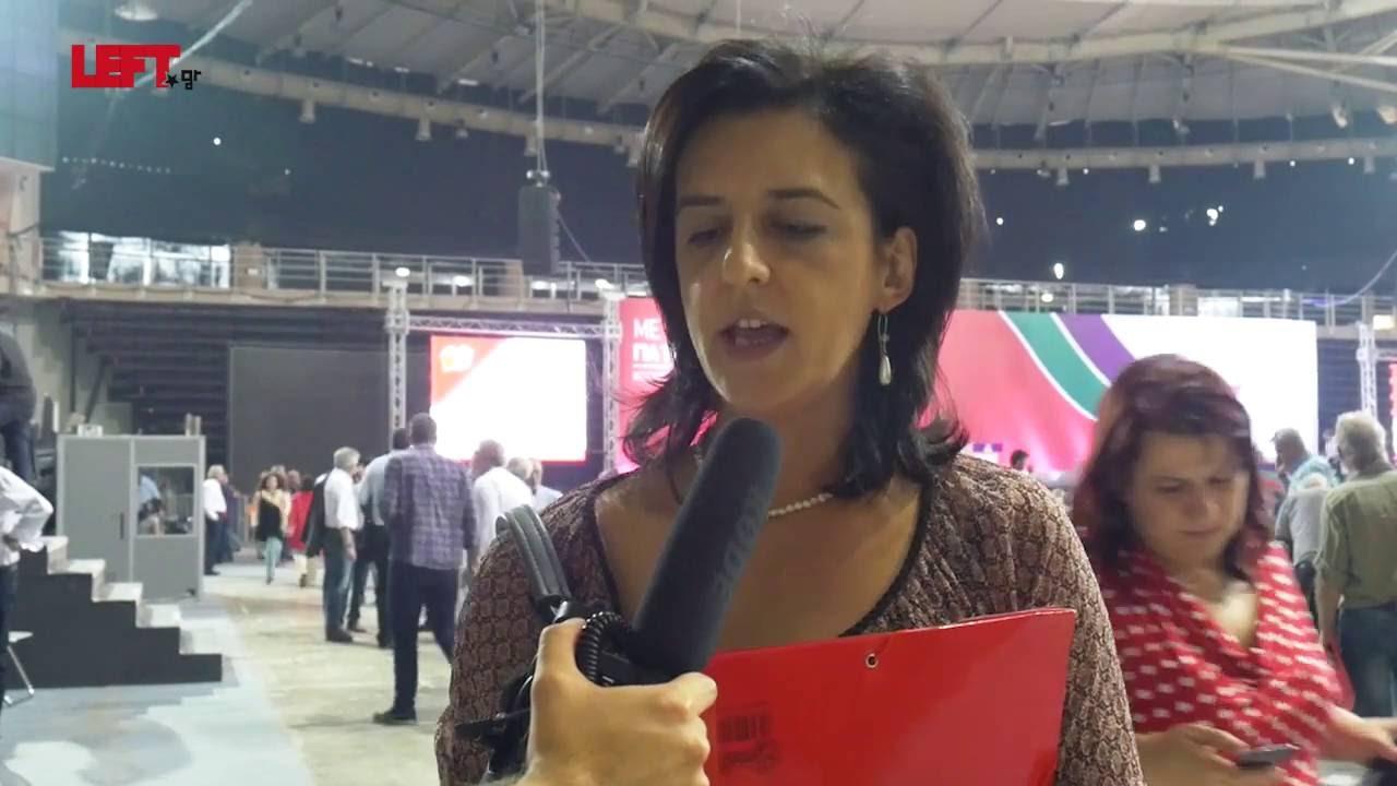 2ο συνέδριο του ΣΥΡΙΖΑ -Φωτεινή Βάκη
