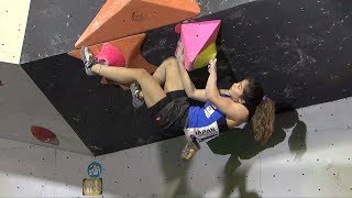 Second World Cup in China | Tai'an 2018 Preview by OnBouldering