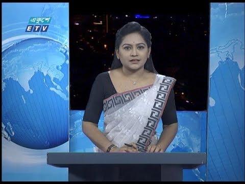 09 Pm News | রাত ০৯ টার সংবাদ | 25 March 2020 | ETV News