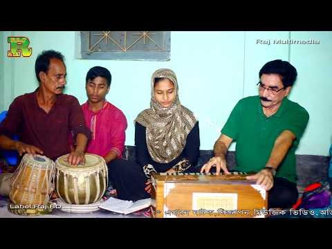 Metee  Metee Tara, New Bangla Song,মিটি মিটি তারা,Singer:Marjiya Tripty ,মার্জিয়া তৃপ্তি