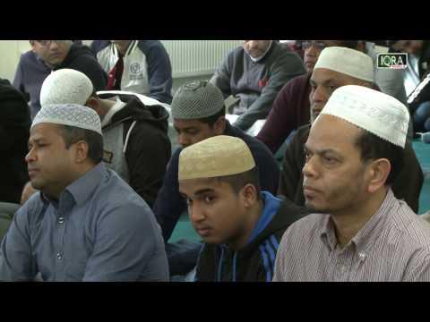 Our Masjid Ep-29 (Lansbury Mosque) (видео)