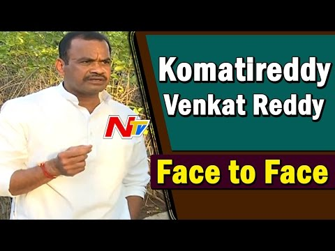 Exclusive Interview With Komatireddy Venkat Reddy