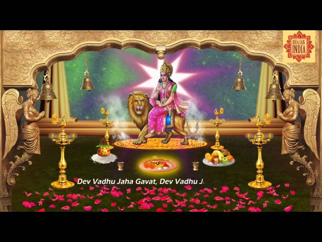 parvati aarti in hindi pdf