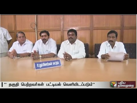 Puducherry-Assembly-Walkout-by-ADMK-members-over-NEET-issue