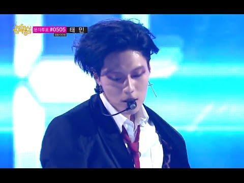 [HOT] TAEMIN – Danger, 태민 – 괴도, 1위, Show Music core 20140830
