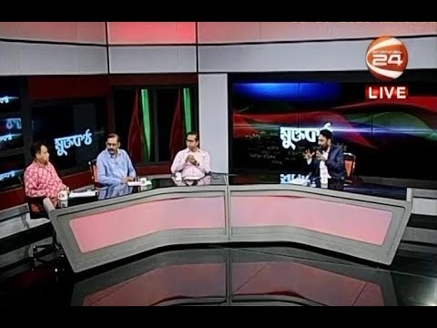 মুক্তকন্ঠ | 11 October 2019