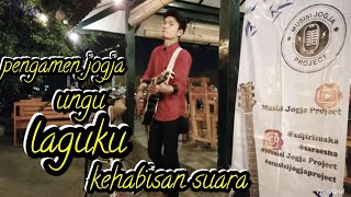 Video LAGUKU - UNGU | Pengamen jogja | Pendopo lawas - Musisi jogja project MP3, 3GP, MP4, WEBM, AVI, FLV November 2018
