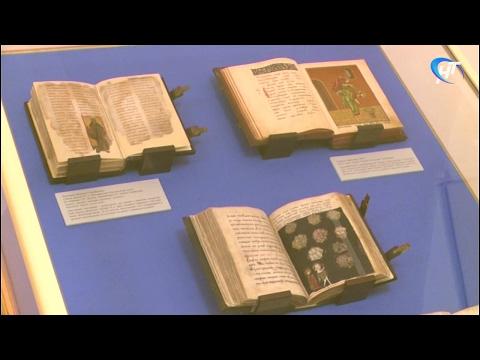 В Лихудовом корпусе новгородского Кремля открылась выставка «Искусство книжного украшения»