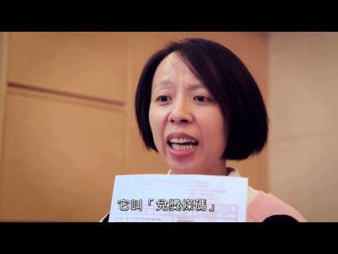 公用事業開立電子發票影片-「我的意外之財」