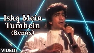 Video Ishq Mein Tumhein Kya Batayein Remix - Bewafa Sanam Songs | Sonu Nigam Hits MP3, 3GP, MP4, WEBM, AVI, FLV Mei 2018