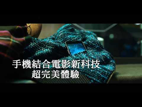 【手機有鬼】APP 電影預告10/18上映