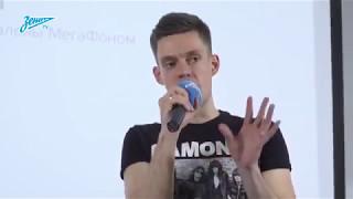 Юрий Дудь: Если человек смотрит Дмитрия Ларина это повод не общаться с нимФрагмент из видео с Зенит-TV