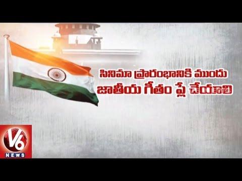 Supreme-Court-Says-Playing-National-Anthem-Mandatory-In-Cinema-Halls-V6-News