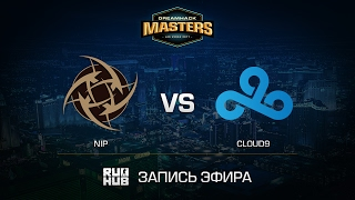 NiP vs Cloud9 - DH Las Vegas - map2 - de_train [ceh9, CrystalMay]