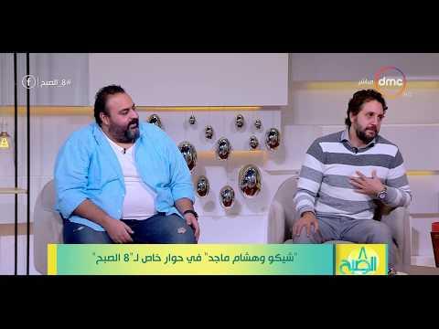 هشام ماجد وشيكو: لهذا السبب نحن بعيدان عن المسرح