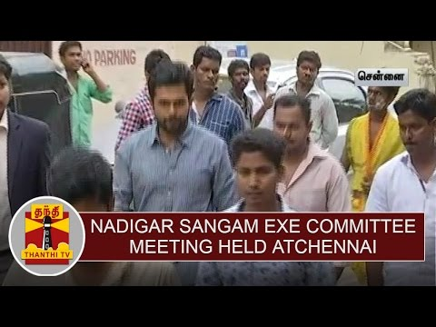 Nadigar-Sangam-Executive-Committee-Meeting-held-at-Chennai-to-Discuss-Cauvery-Issue-Thanthi-TV