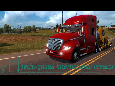 International Prostar for 1.24.x