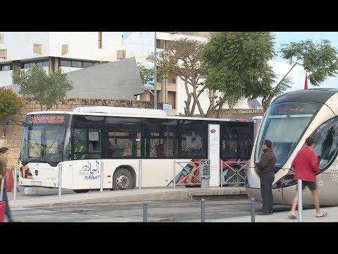 """إطلاق خدمة """"تذكرة واحدة"""" للتنقل عبر الطرامواي والحافلة"""