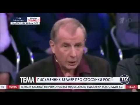 древние укры выкопали Черное море - DomaVideo.Ru