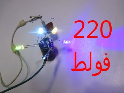 إضاءة 7 الوان بــ 220 فولط (رمضان 2020)