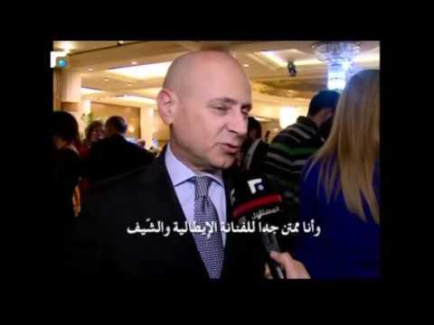 معرض لاشهى الاطباق الايطالية في كازينو لبنان