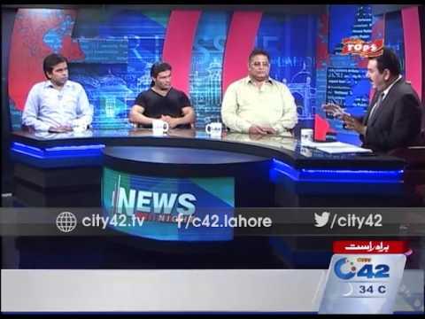News Night 20th April 2016