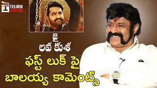 Balakrishna Response on Jai Lava Kusa First Look on Telugu Cinema. #JaiLavaKusa Movie ft, Jr NTR, Raashi Khanna, Niveda Thomas and Hamsa Nandini. Directed by...