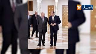 وصول رئيس الدولة عبد القادر بن صالح للقاهرة لحضور نهائي كأس امم إفريقيا