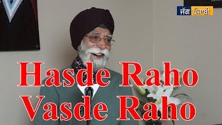 Video Hasde Raho Vasde Raho | Jokes | Tarlok Singh Chugh | Jag Punjabi TV MP3, 3GP, MP4, WEBM, AVI, FLV Januari 2019