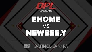 EHOME vs NewBee.Y, DPL Class A, game 1 [Jam, Inmate]