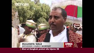 Ethiopia's Epiphany Festival, A Huge Deal For Citizens And Tourists
