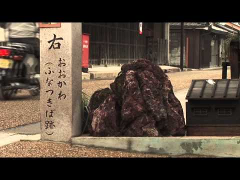 美しき日本 奈良 五條市 新町通り