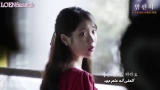Download Lagu [Arabic Sub] IU TV - 'Through the Night' MV Behind the Scenes Mp3